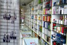بیمهها جلوی 'بحران دارویی' را بگیرند