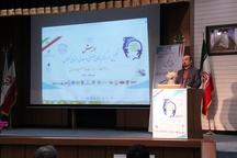 برجام عامل تعامل بیشتر ایران و سایر کشورهای دنیاست