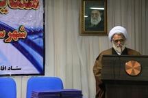 ارائه 2800 مقاله به جشنواره سراسری نماز در استان هرمزگان