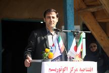 افتتاح مرکز اکوتوریسم روستای جیرسر باقرخاله بخش خمام