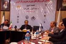 همایش ملی مدیریت وکارآفرینی با حضور 400 نخبه کارآفرین در مشهد برگزار می شود