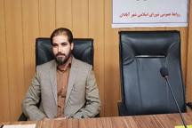 حسین حمیدپور شهردار جدید آبادان شد