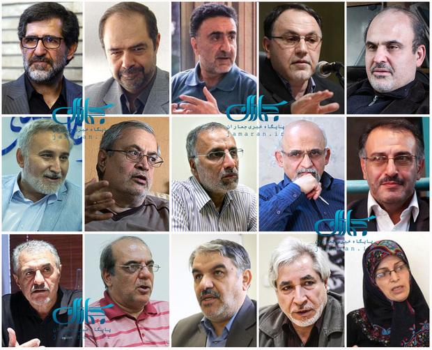 بیانیه 16 فعال اصلاح طلب: در گام اول بازداشتیهای اعتراضات مسالمتآمیز آزاد شوند/ برای گشایش فضای گفتوگو و اعتراض اقدامات عملی صورت گیرد