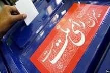 نتیجه انتخابات شورای شهر بهارستان اعلام شد