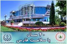 بیش از 90 طرح خدمات سلامت در فارس به بهره برداری رسید