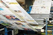 سال گذشته بیش از 2 میلیون نسخه نشریه در کردستان چاپ شد
