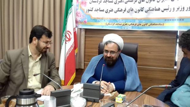 سند تحول ستاد کانونهای مساجد رونمایی میشود