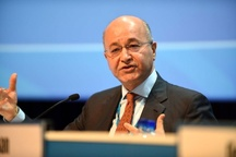 برهم صالح: بغداد بر تقویت روابط خوب با تهران تاکید دارد