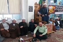 سوگواری شهادت امام باقر (ع) در آستارا برگزار شد