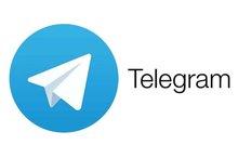 تلگرام در آستانه نوروز فیلتر می شود؟