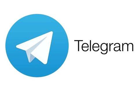 راه اندازی مجدد تماس صوتی تلگرام به تصمیم مقام قضایی وابسته است