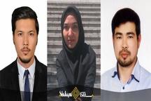 مهاجران افغان، رتبههای یک کارشناسیارشد ایران