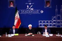 استاندار: تصمیمات دولت، آینده روشنی پیش روی استان یزد قرار داد
