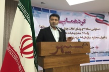 سهم خراسان جنوبی در ورزش ملی اندک است