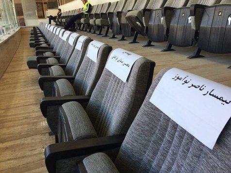 نامگذاری صندلیهای CIP به نام روسای سابق فدراسیون فوتبال+عکس