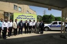 از اولین خودرو گشت ترافیک در استان خوزستان رونمایی شد