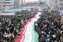 راهپیمایی 22 بهمن در ساری آغاز شد