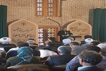 زمینههای تاریخی و تمدنی ایران اسلامی در جهان بینظیر است  همه دورههای ایران، میراثدار صفویه است