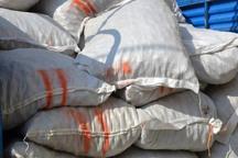 سه هزار کیلوگرم گردوی قاچاق در سروآباد کشف شد