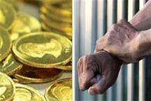 کاهش 50درصدی زندانیان مهریه در قم پرداخت 20 میلیون وام اشتغال به زندانیان آزاد شده