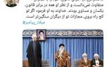 پست حساب رسمی رئیس جمهور در توییتر به مناسبت میلاد پیامبر (ص)