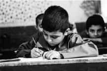معلمان کلاسهای اول تا سوم حق دادن مشق ندارند