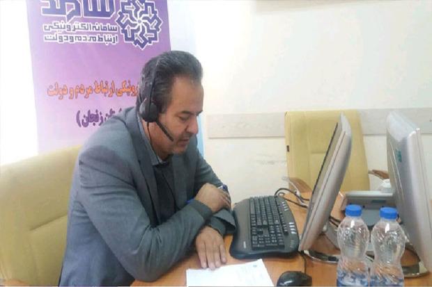 دریافت تسهیلات بیشترین درخواست کشاورزان زنجانی در سامد بود