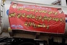اعتراض به کامیون های بی کیفیت و گران  در اتوبان کرج - قزوین
