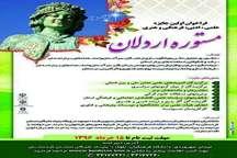 نخستین جایزه مستوره اردلان در کردستان برگزار می شود