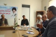 برنامه های چهل سالگی انقلاب اسلامی در ایرنا یزد بررسی شد