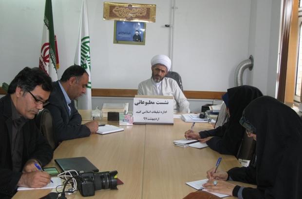 158 مبلغ به مساجد و ادارات گنبدکاووس اعزام می شوند