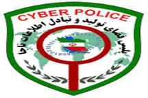 گرداننده کانال تلگرامی مستهجن در تایباد دستگیر شد