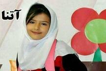 علی لاریجانی: قوه قضاییه در اسرع وقت و با دقت به پرونده جنایت قتل آتنا اصلانی رسیدگی کند