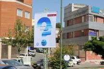 تهیه و پخش ۲۰۰۰ ثانیه تیزر مرتبط با هفته صرفهجویی در کردستان