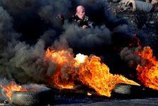 در آتش+ عکس