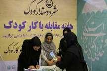 برپایی پایگاه مشاوره مقابله با کار کودک در 7 ایستگاه مترو تهران