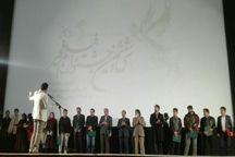 سی و ششمین جشنواره فیلم فجر در کرمان آغاز شد