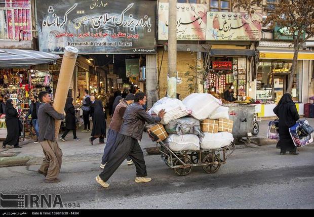 جدیدترین وضعیت اشتغال و بیکاری در کرمانشاه
