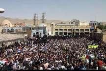 زمینه برگزاری راهپیمایی 22 بهمن در چهارمحال و بختیاری فراهم شد