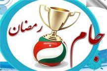 مسابقات والیبال جام رمضان در ارومیه آغاز شد
