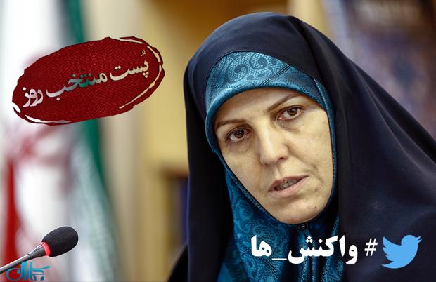 واکنش ها به توییت مولاوردی در خصوص تجمع والدین دانش آموزان قربانی تعرض جنسی در اصفهان