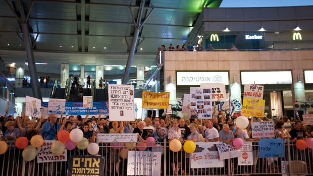 عکس/ تظاهرات برای برکناری نتانیاهو