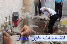 جمع آوری هزار انشعاب غیر مجاز آب شهری در کهگیلویه وبویراحمد