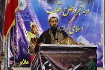 جشن استقلال ایران را در 22 بهمن به رخ دشمنان می کشیم