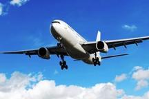 پرواز امروز ایلام - مشهد با تاخیر انجام می شود