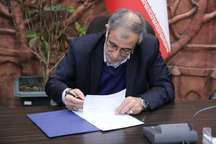 خرید تجهیزات و لوازم ساخت خارج در شهرداری تبریز ممنوع