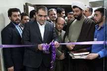 دستگاه ام .آر. آی بیمارستان جیرفت با حضور وزیر بهداشت راه اندازی شد