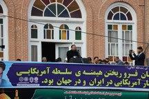 ملت ایران آمریکا را اینبار نیز مایوس خواهد کرد