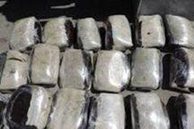 18 کیلو و 850 گرم مواد مخدر در دشتی کشف شد