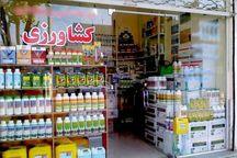 سه فروشگاهعرضه سَمو بذر در فاریاب کرمان پلمب شد